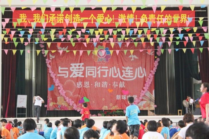 DP7-新球中学心连心 003.jpg
